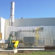 Catalytic Oxidizer - CPI