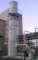 Catalytic Products Thermal Combustor